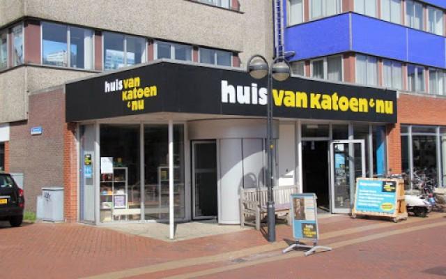 Huis van Katoen & Nu