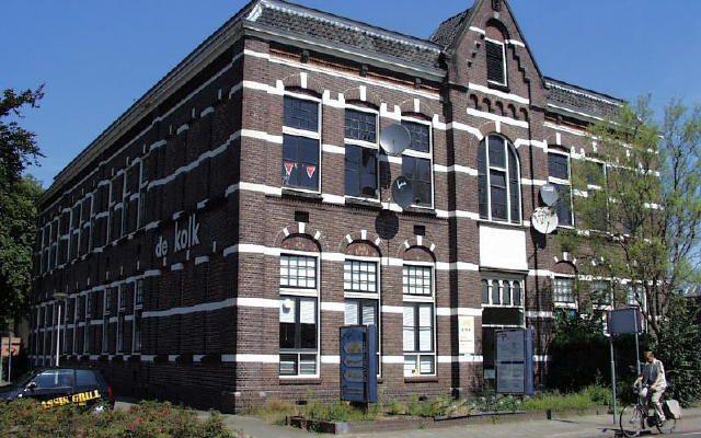 Kolkschool, Bornerbroeksestraat